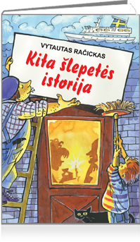 kita-slepetes-istorija